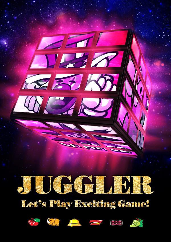ジャグラーシリーズ
