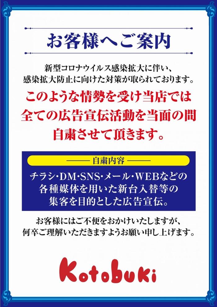 https://idn.p-world.co.jp/hall/1312/img_warehouse/basic/1/19.jpg?1584075633