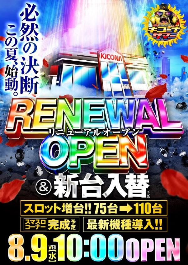 SNSQRコードポスター