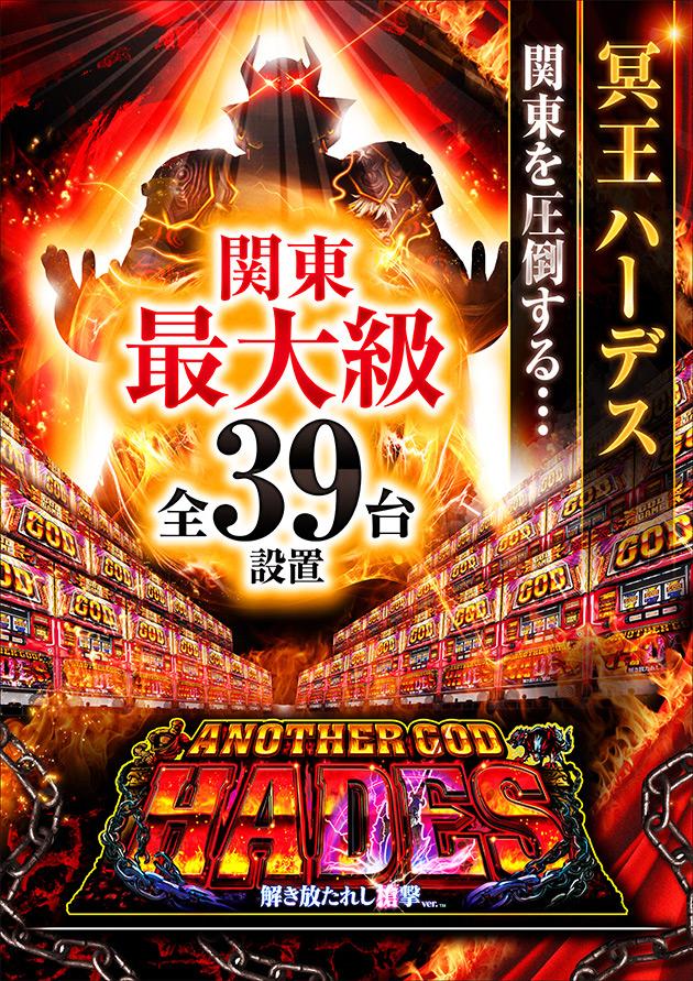 ぱちんこ劇場版魔法少女まどか☆マギカ
