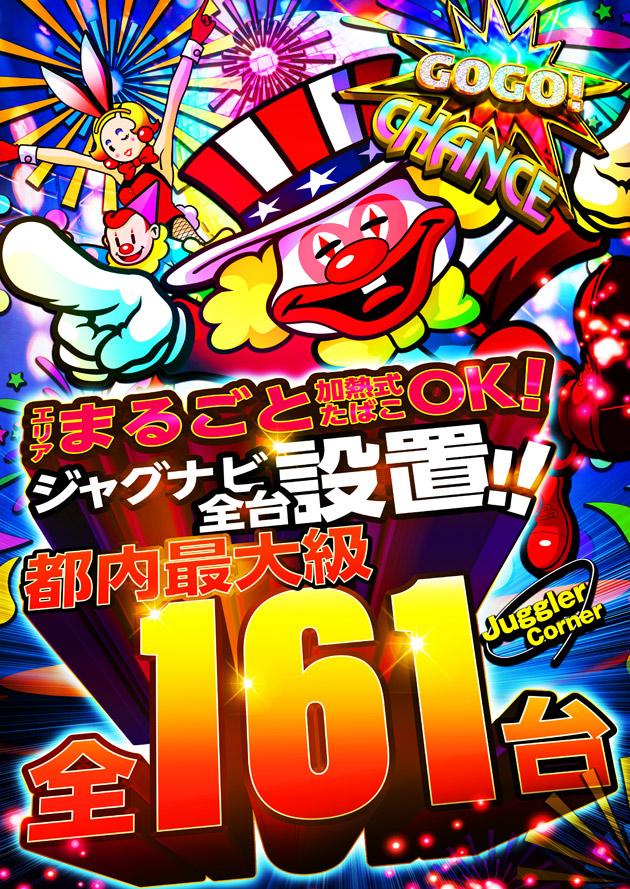 1日・5の日・7の日入場案内><!--img src=
