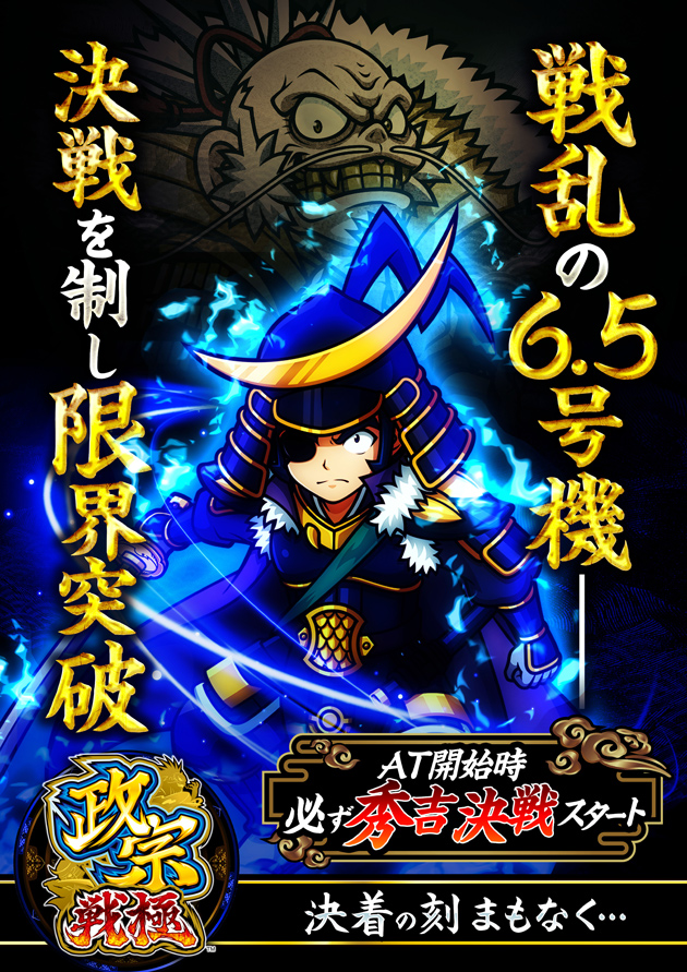 PIAアプリ