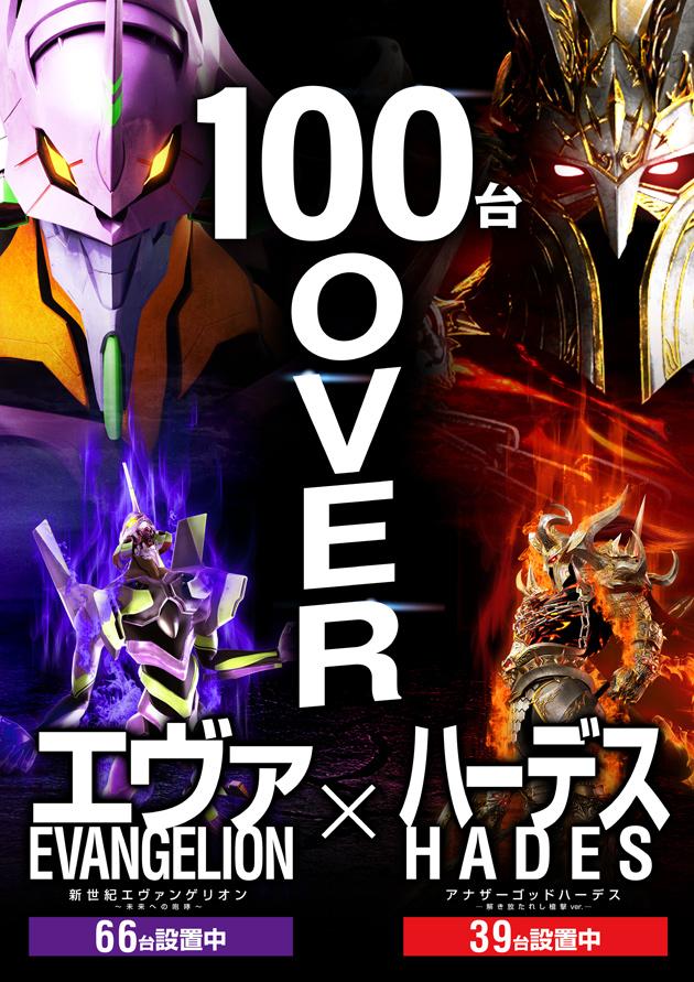 施設内禁煙