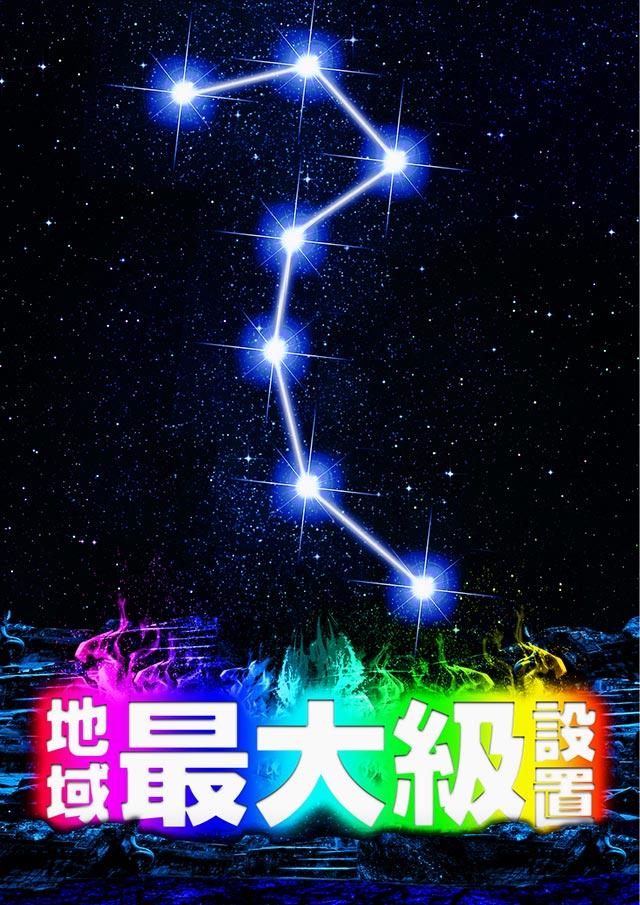 skip20191021_inoki_pro