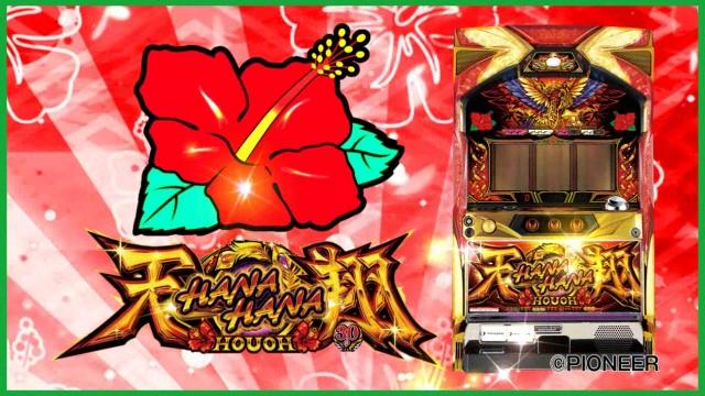 skip210607_s_gamera_pro