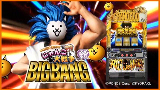 skip210125_new_hanahana_gold_pro
