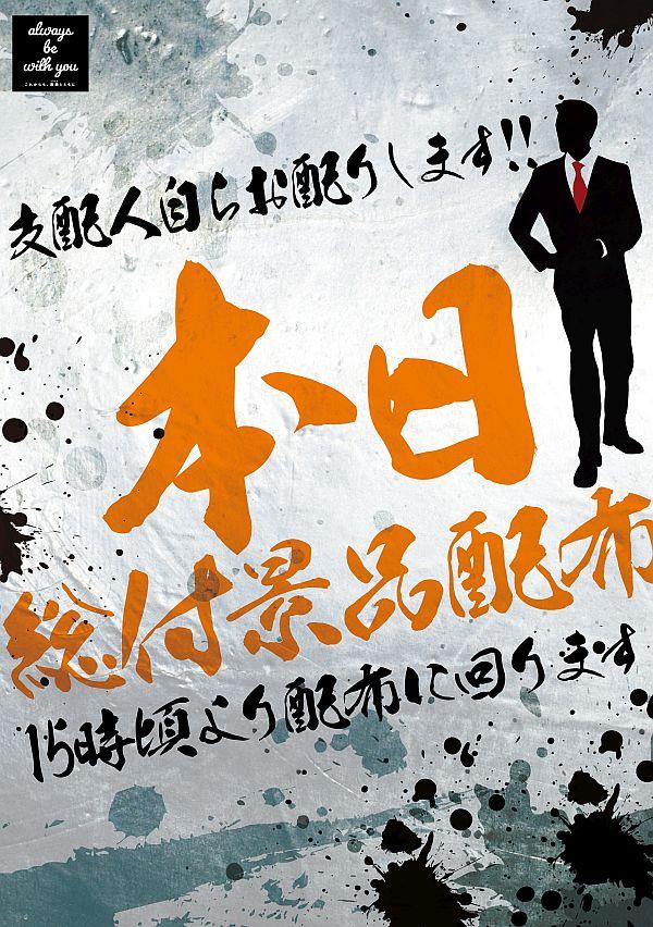 10.21台湾カステラ