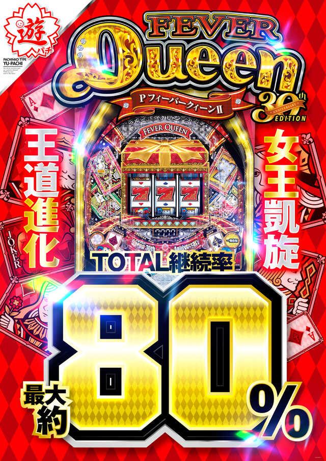 10月1円�