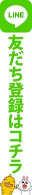 11/15チラシ新台案内