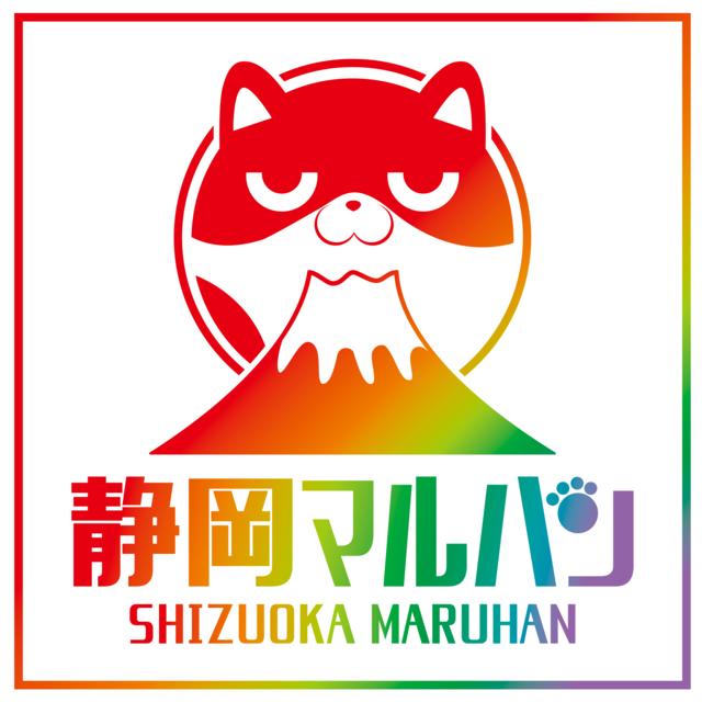 静岡マルハンロゴ!