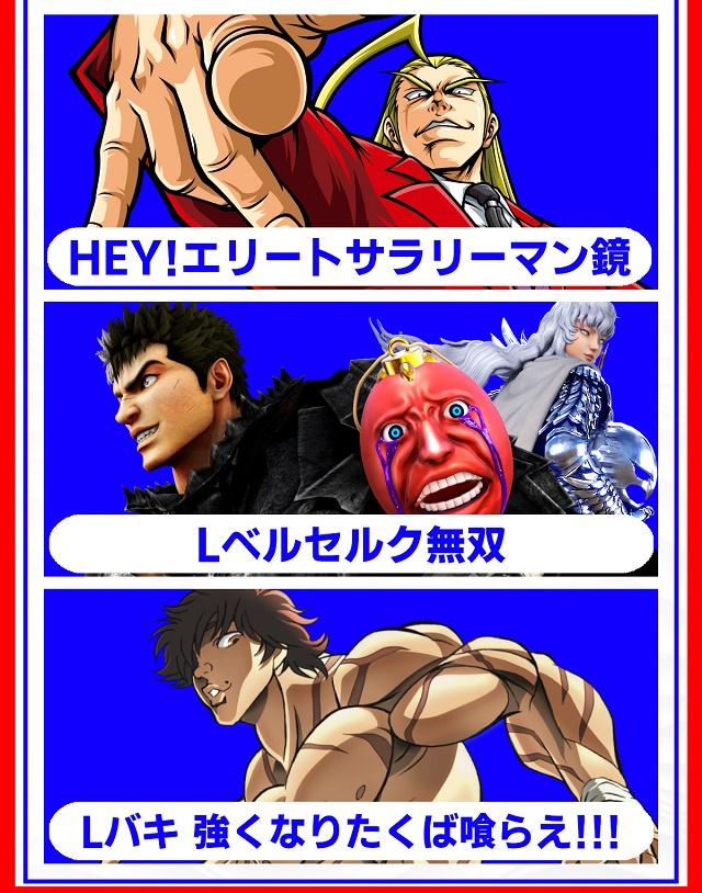 1.54円パチ_人気機種