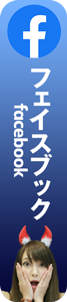 """facebook"""""
