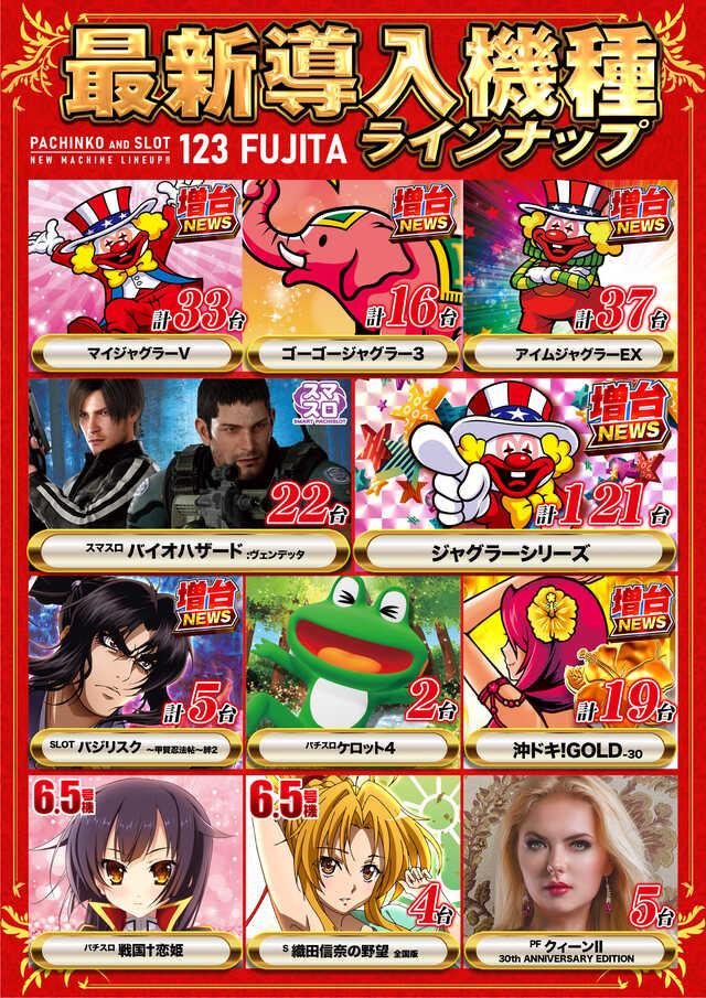 MEGA4円パチンコ