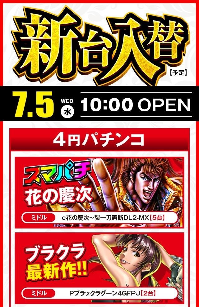 LINE詳細