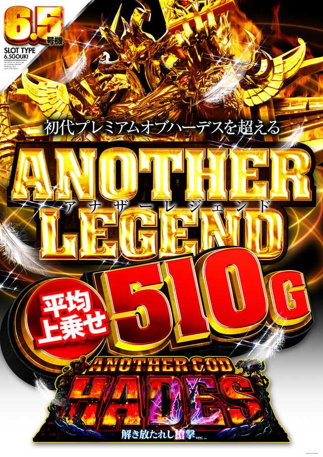感染防止対策お願い