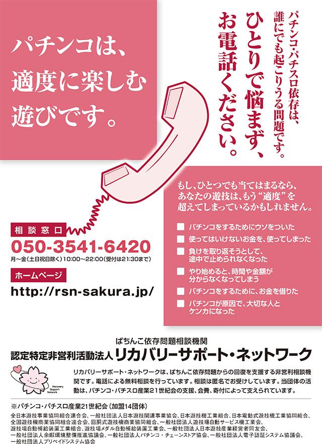 2月17日【月】新装情報