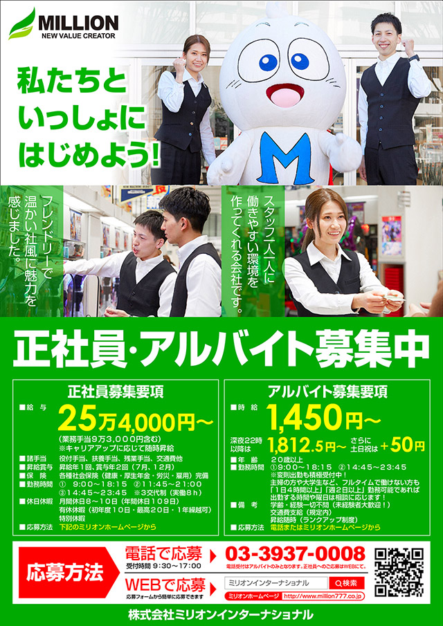 喫煙ブース設置