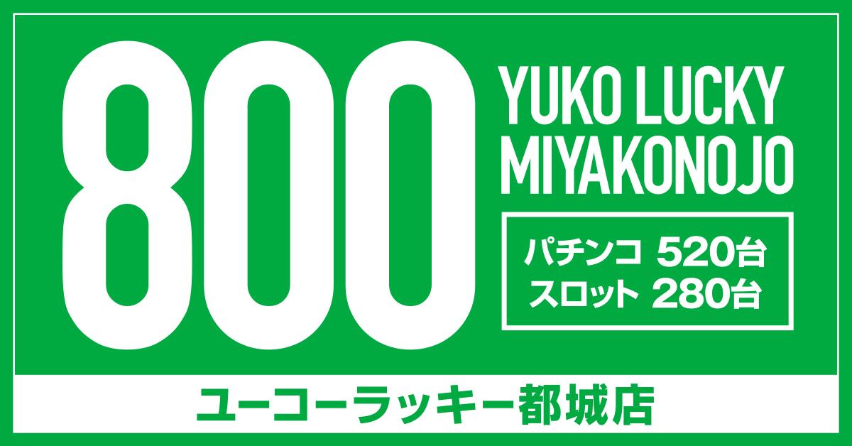 """yuko800"""""""