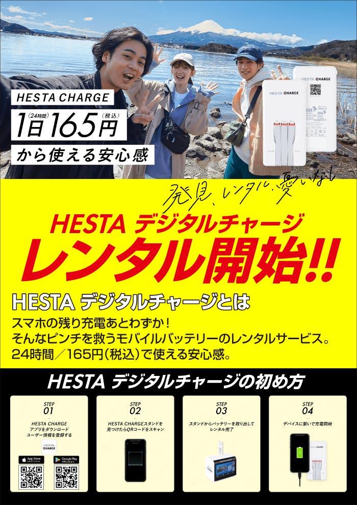 1円新台入替1016