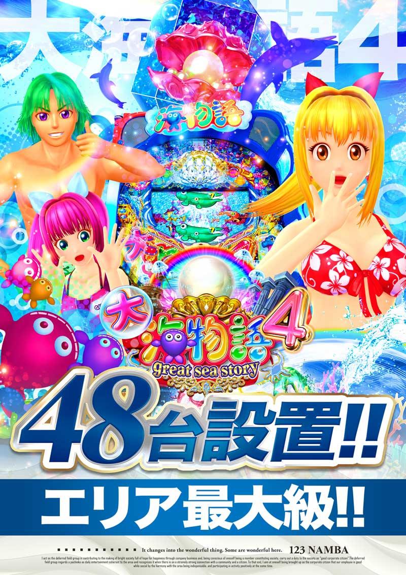 https://idn.p-world.co.jp/hall/14268/img_warehouse/basic/1/12.jpg?1633659529