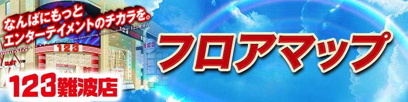 https://idn.p-world.co.jp/hall/14268/img_warehouse/basic/2/10.jpg?1618382795
