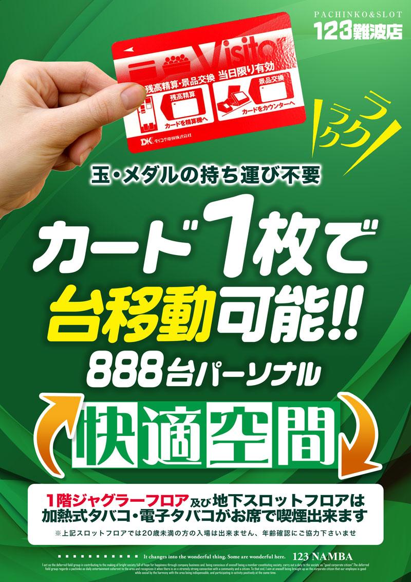 https://idn.p-world.co.jp/hall/14268/img_warehouse/basic/2/14.jpg?1597042282