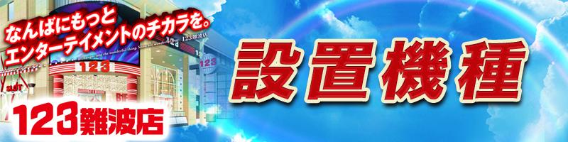 https://idn.p-world.co.jp/hall/14268/img_warehouse/basic/2/3.jpg?1611479745