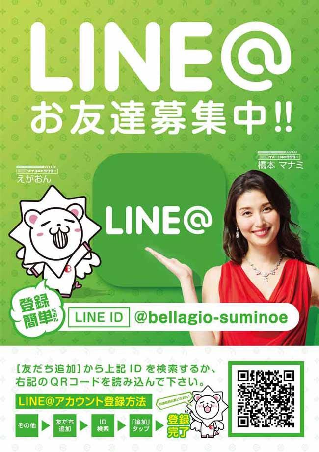 LINE650