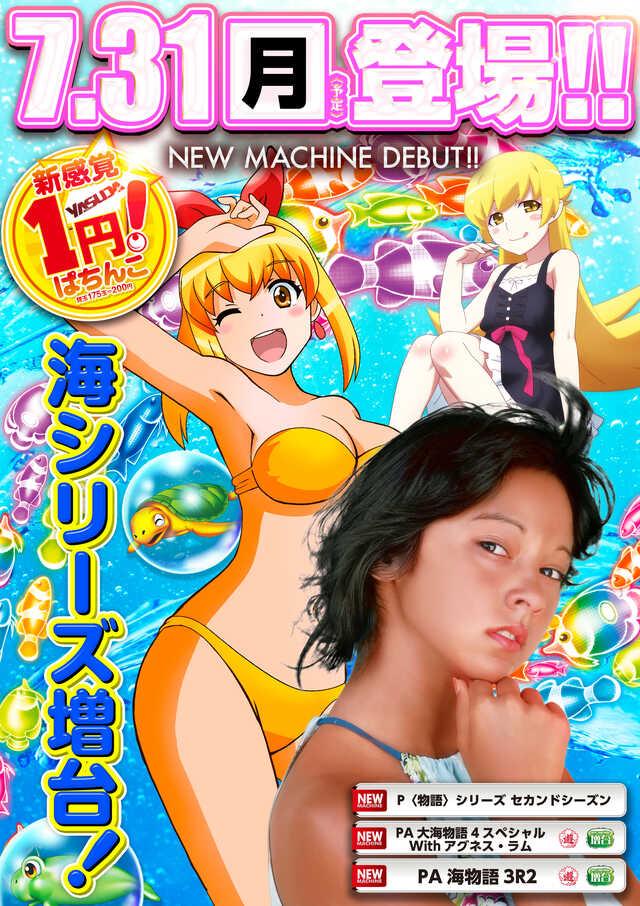 10.12 4円