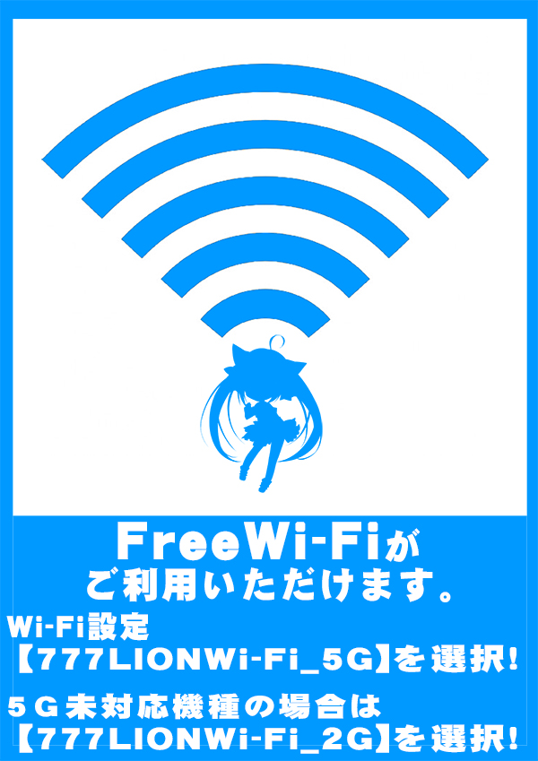 WiFi-HP