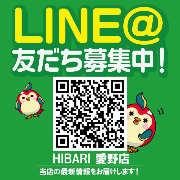 LINE1400名