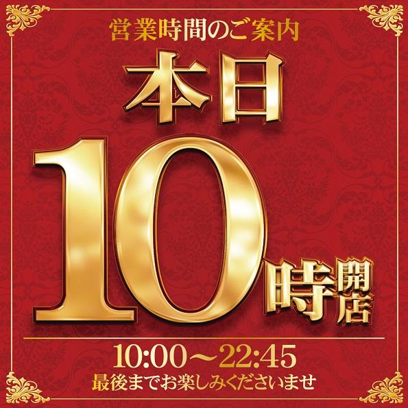 10kaiten_red_HP
