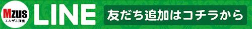 6(木)新台入替 全4機種7台導入!