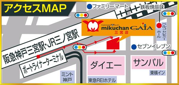 地図 mini