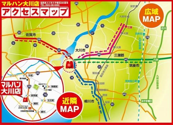大川周辺アクセスマップ