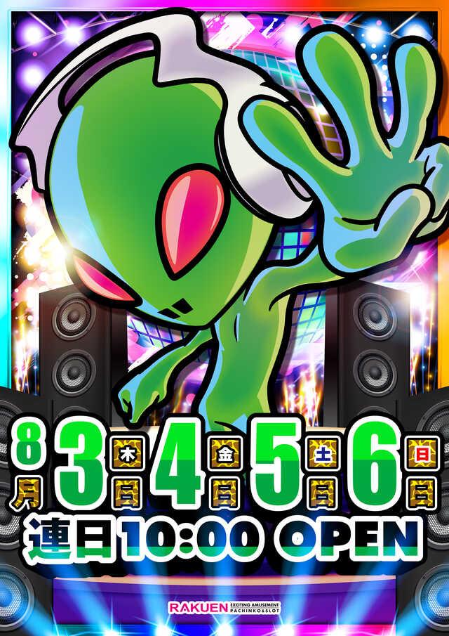 渋谷GO会員カード