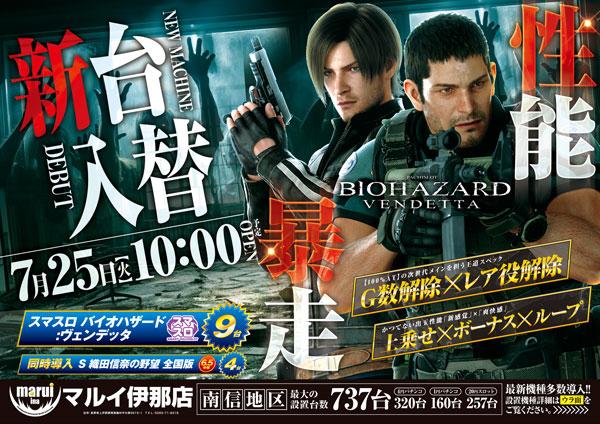 ★VC長野トライデンツHPへジャンプ★
