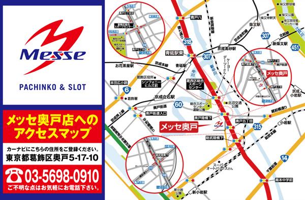 最新 MAP