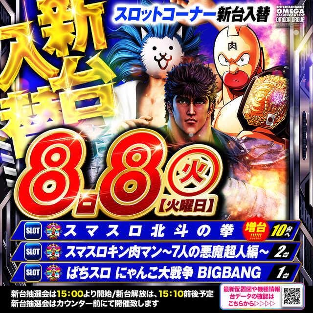 新台 4円