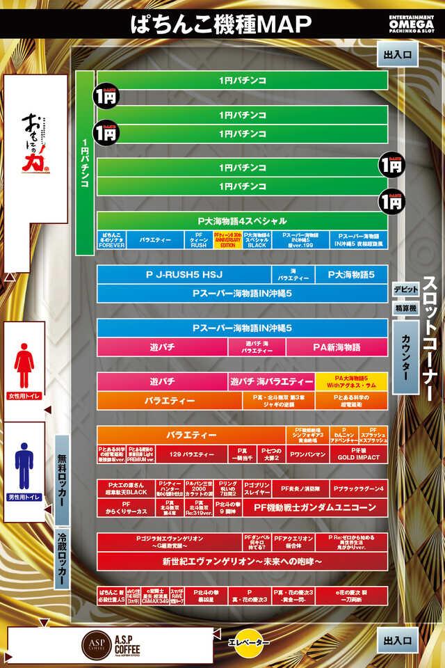 4円PMAP