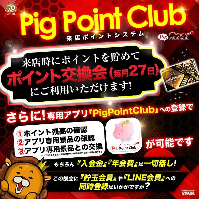 6.15 1円海