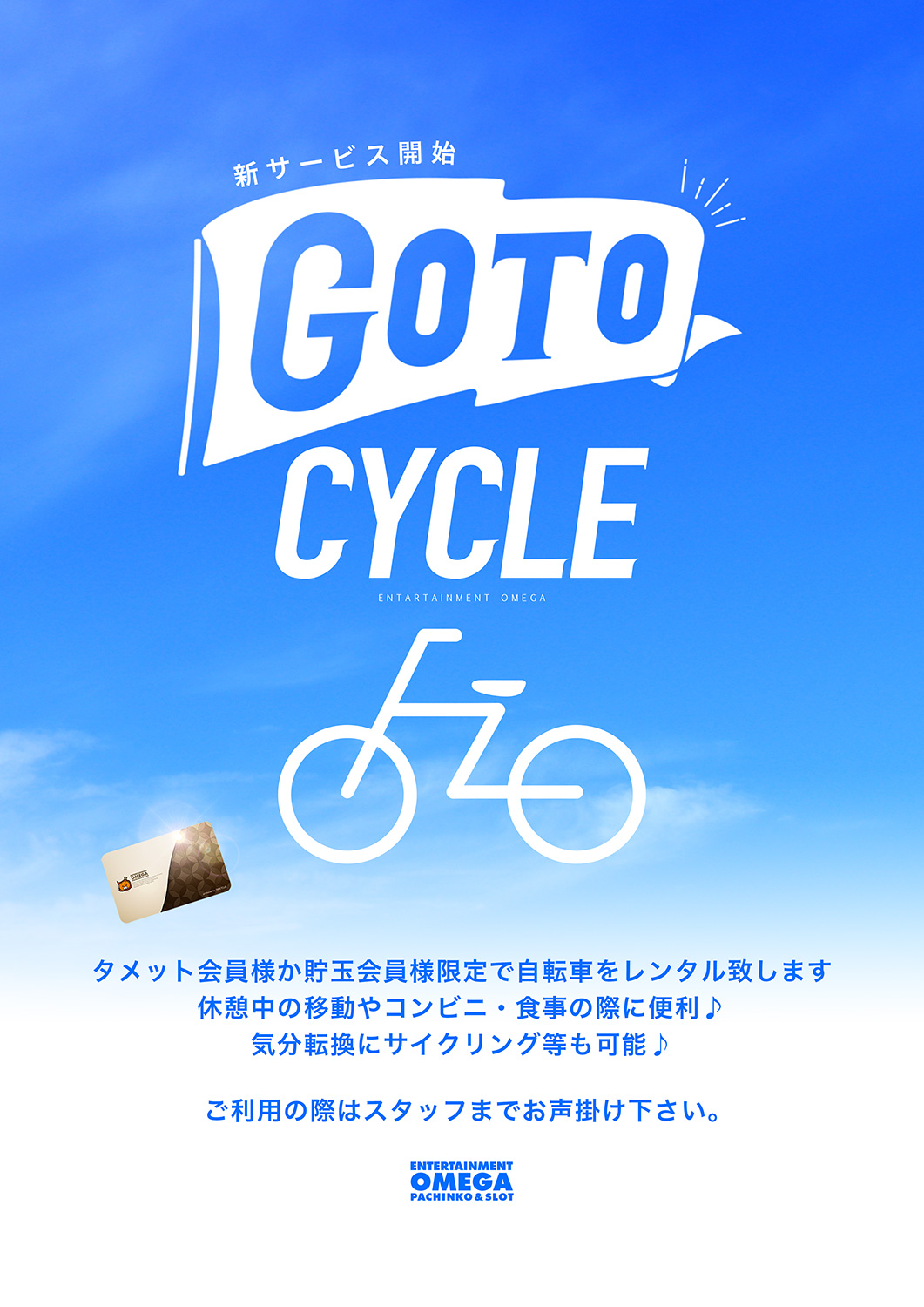 GO TO cycle