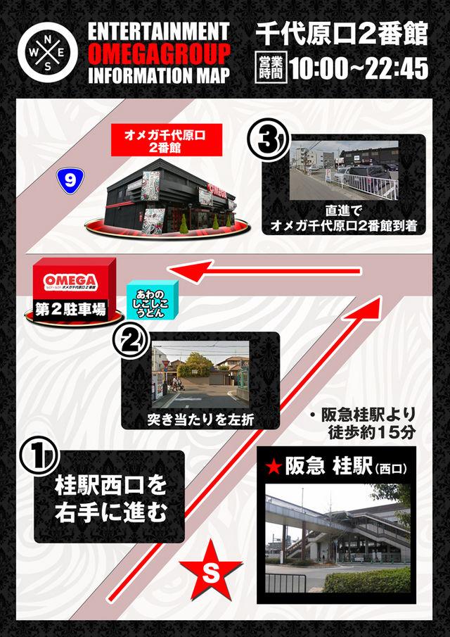阪急からの地図