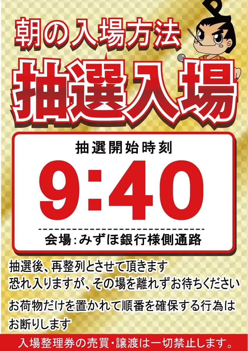 1005 5円