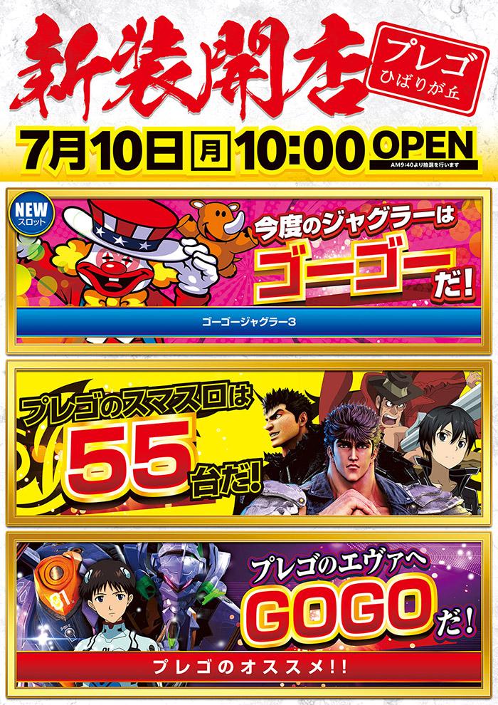 1102 1円