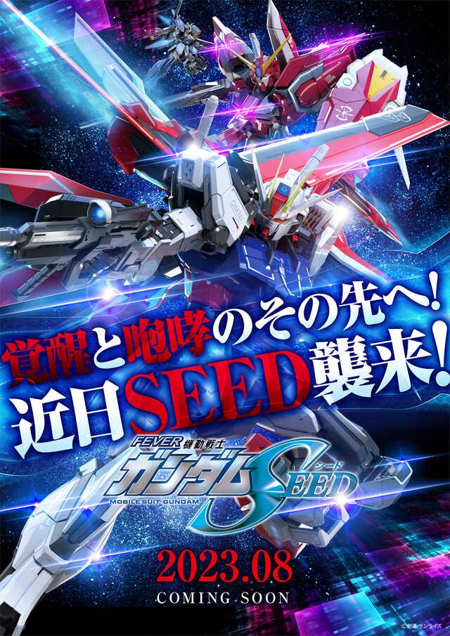 1円50銭リフレッシュ