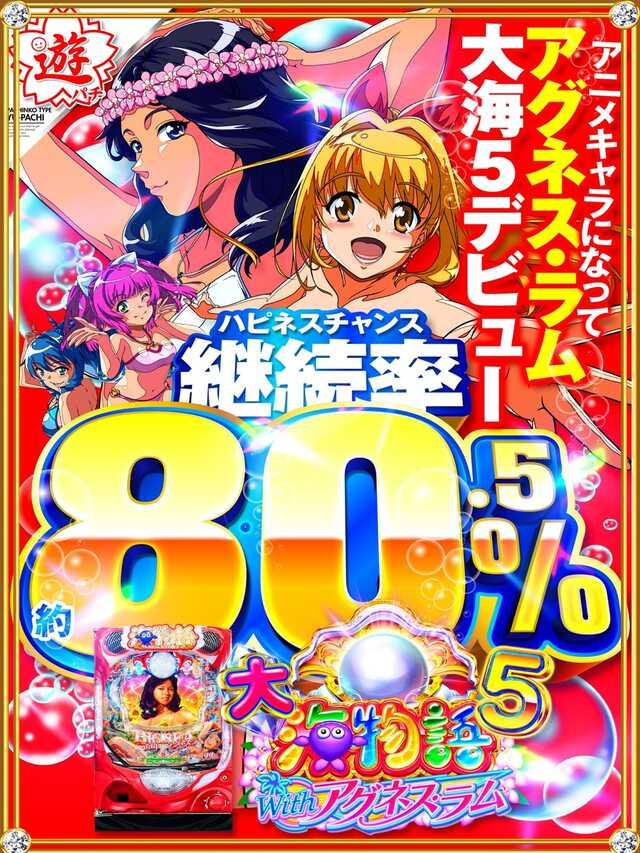 コロナウイルス感染予防ポスター
