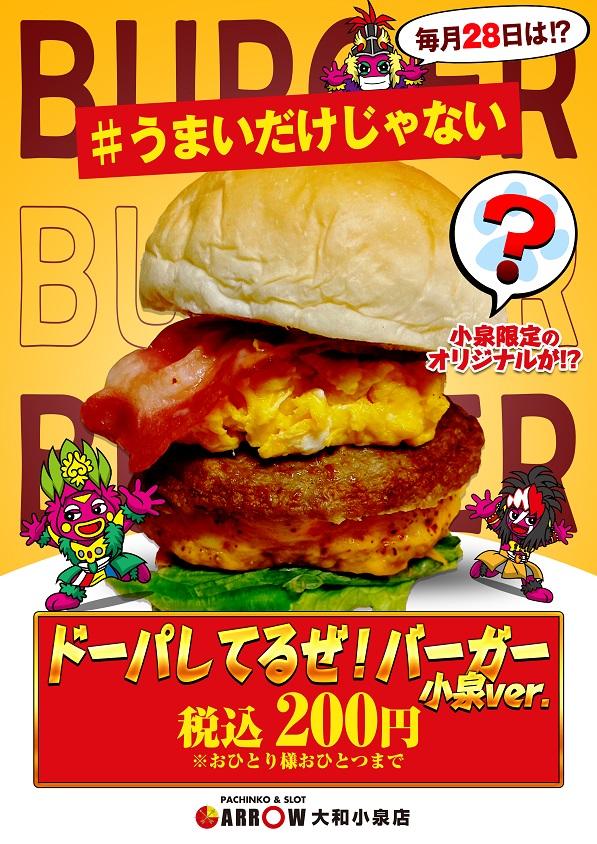 8.20 1円