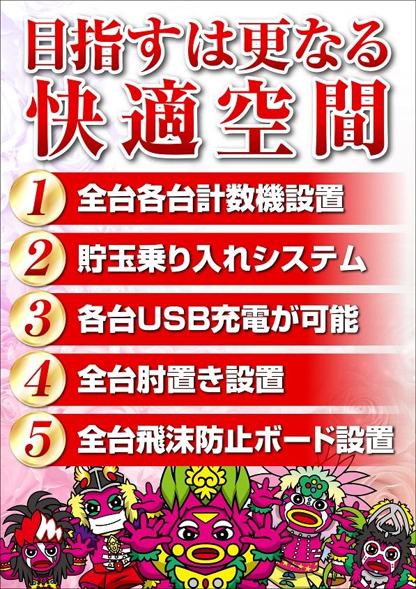 1円   海