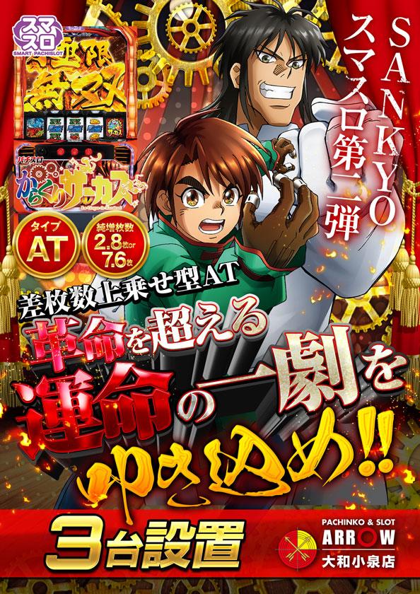 7.41円